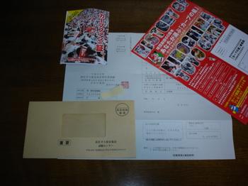DSC03859.JPG